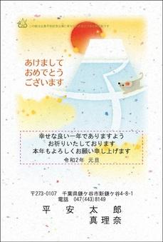 折り鶴再生紙