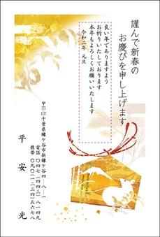 和紙の高級感と風格